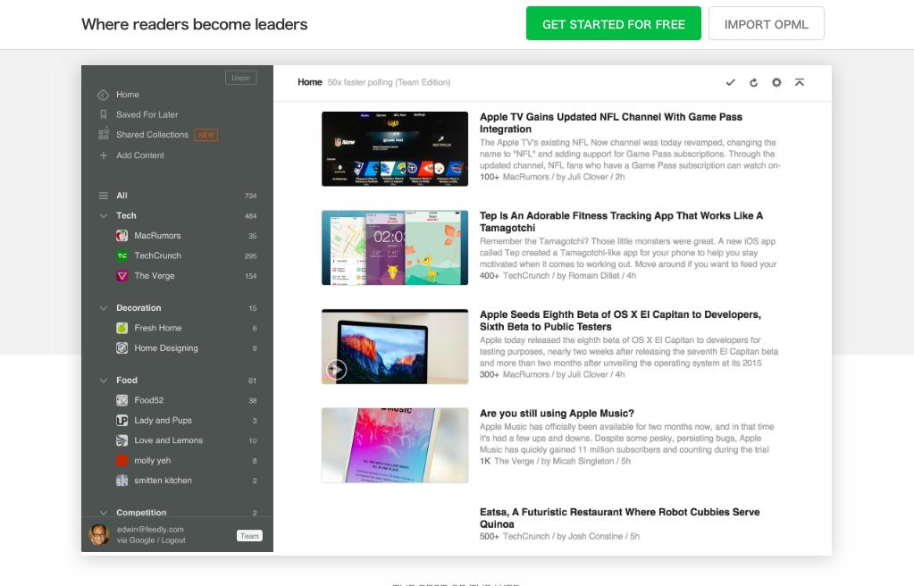 海外ブログ・サイトを読むのに役立つツール・アプリ